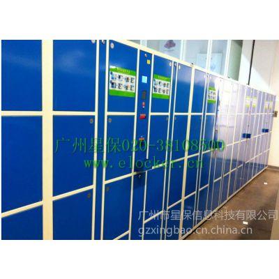 供应条码寄存柜_电子存包柜_超市电子储物柜_超市存包柜_电子寄存柜_广州星