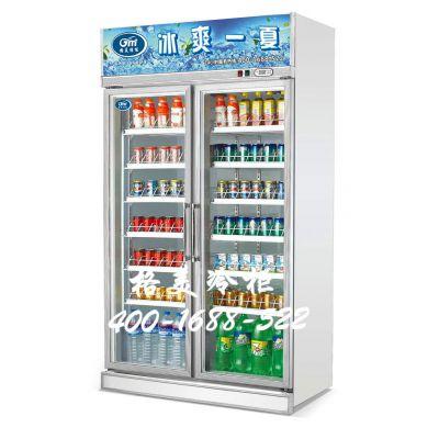供应广东冰箱