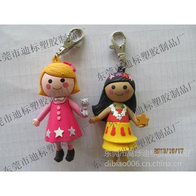 供应东莞厂家供应PVC软胶立体公仔,3D美少女钥匙扣,立体人偶钥匙扣