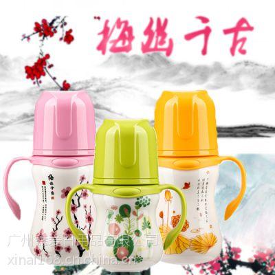 OEM代加工 陶瓷奶瓶 带柄带吸管 防摔防胀气奶瓶 婴儿陶瓷奶瓶