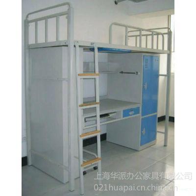 供应上海双层高低床价格,单人学生床质量,多功能组合公寓床厂家批发