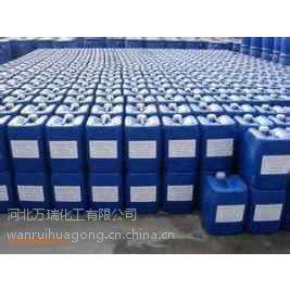 万瑞热电厂及电站的循环冷却水处理缓蚀阻垢剂