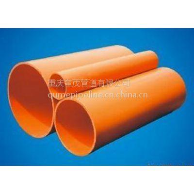 供应PVC-C管黄泥管电力管