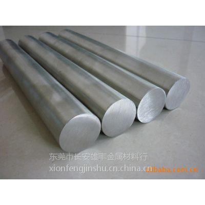 供应轴承钢100Cr6棒材 高淬透性抗磨擦轴承钢100Cr6圆钢 轴承钢100Cr6圆棒成分及特性