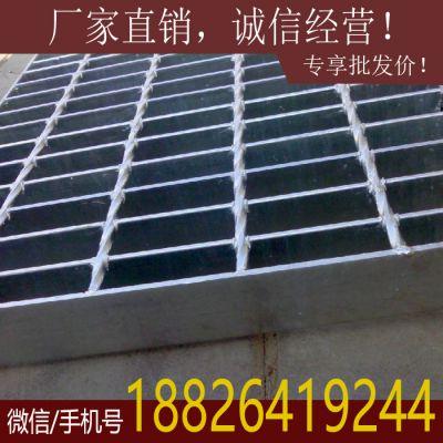 镀锌钢格板生产厂家,钢格栅,踏步板,盖沟板