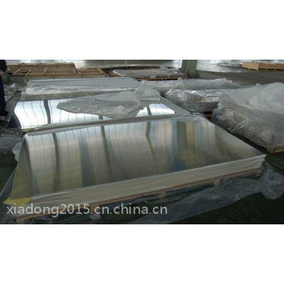 现货供应1a50纯铝棒、铝板规格齐全 质量保障