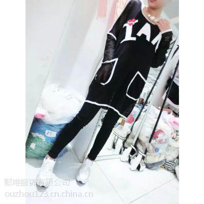 广东2015秋冬款什么时候上虎门黄河时装城欧洲站女装批发零售