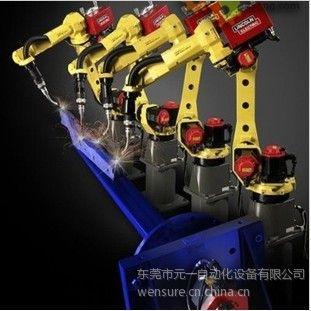供应长沙KUKA焊接机器人