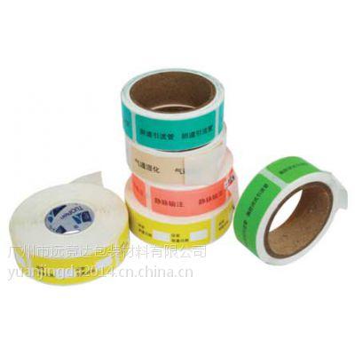 医用标签 医药标签 医用标签贴纸 医疗标签 药品标签