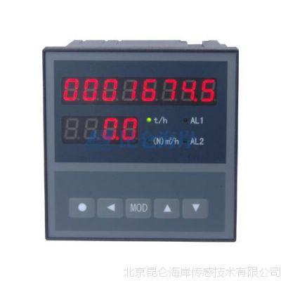 北京昆仑海岸温度压力补偿流量积算仪KSJB价格