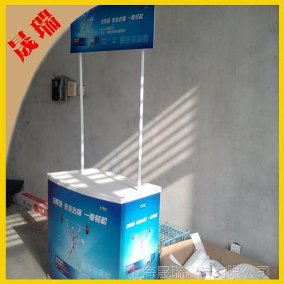 【厂家直销】 生产供应 超市吸塑促销台 小型促销展示器材