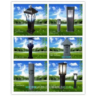 BSST室外草坪音箱,智能音响灯,户外音响灯,石头音响灯13641016845