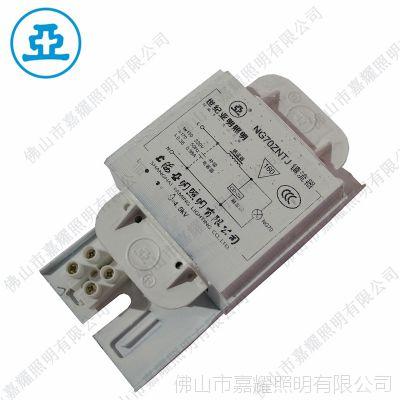 特 上海亚明亚字牌 紧凑型高压钠灯镇流器NG70ZNTJ