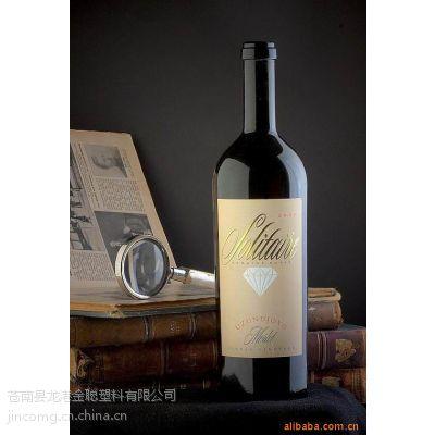 红酒背标定制 红酒中文标签纸 红酒瓶不干胶印刷 专业设计
