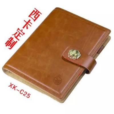 银川笔记本生产厂家 银川笔记本加工制定 适合作为会议礼品的实用笔记本 (XK-C25)