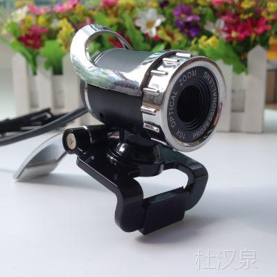 热销智能视频USB高清免驱台式电脑摄像头笔记本用视频头摄像头