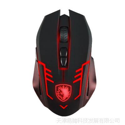 赛德斯大裂变升级版鼠标 发光变色游戏鼠标 量大面议支持一件代发