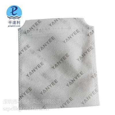 平达利PP/PE/PO胶袋,百分百纯料,客户定制,为企业形象添彩