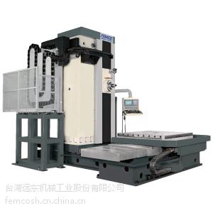 台湾远东 卧式搪铣床BMC-110P