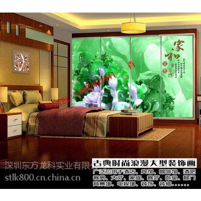 供应瓷砖背景墙彩印机多少钱一台/连江县火热直销UV打印机 家庭创业好项目