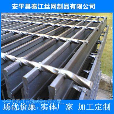 厂家定做镀锌钢格板 压焊钢格栅板 电厂钢格板 种类齐全多款式钢格