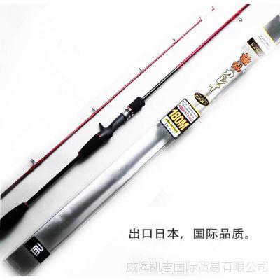 日成超轻枪柄路亚竿1.8米 28调  abs鱼竿  高碳素钓鱼竿批发火