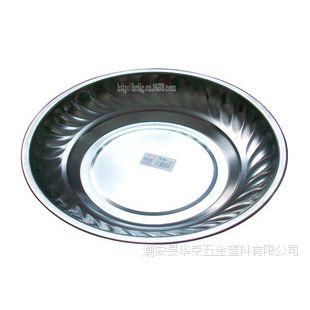 供应不锈钢华荣百合盘、多用水果盘、餐具、餐盘、厨房用品、带磁