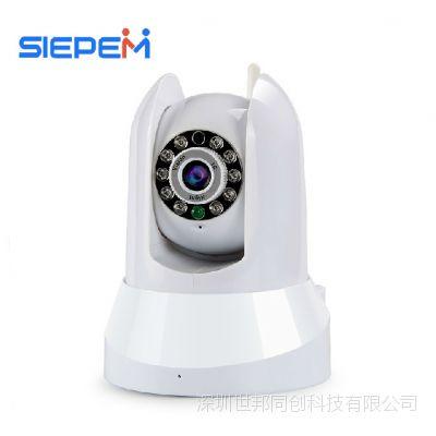 SIEPEM网络摄像头WiFi红外无线摄像机夜视插卡家用手机监控摄像头
