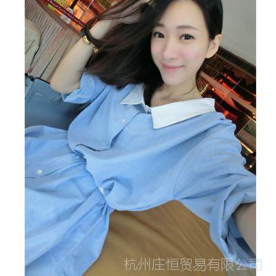 【YESWOMEN】小宜定制 韩版女装新款夏装 撞色宽松长袖衬衫