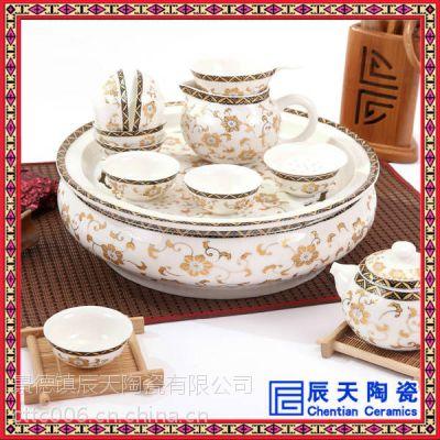 层陶瓷茶具 景德镇陶瓷茶具 礼品陶瓷茶具低价批发定制 可印logo