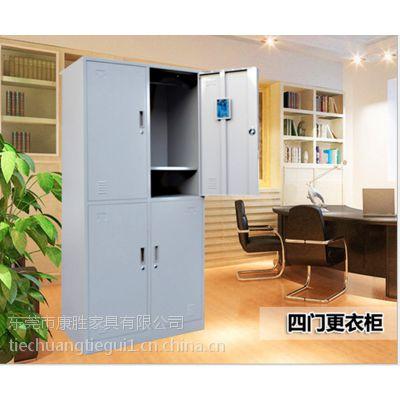 康胜KS厂家直销钢制员工更衣柜批发价格