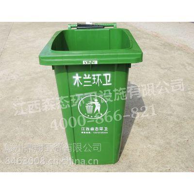 江西新型环保塑料垃圾桶九江240升环卫垃圾桶
