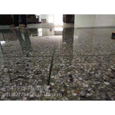 东莞市石龙镇工厂水磨石地面起灰怎么办----厂房水磨石地面翻新--专业技术、找钧宇