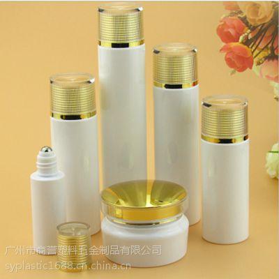 化妆品包装 水乳套装塑料瓶 包材 水乳瓶 配件 配套