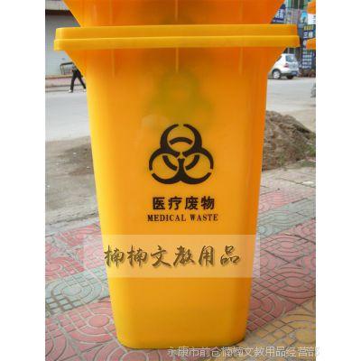 240L医疗塑料垃圾桶 新料 医院 废料 定做 订做 通用 卫生院社区