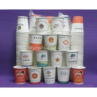 郑州广告纸杯印刷厂、冰淇淋杯、咖啡杯、奶茶杯、豆浆杯、饮料杯、饮水杯、品尝杯、纸碗等系列