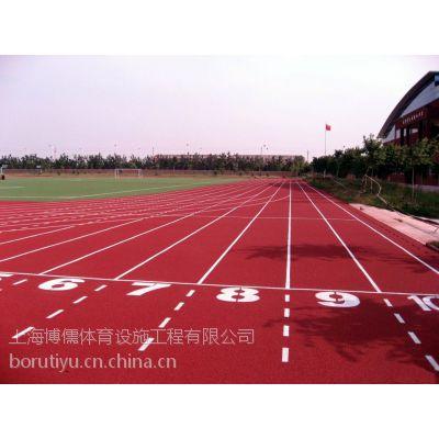 博儒环保EPDM塑胶球场、跑道、幼儿园地面、人行道等场地施工建造