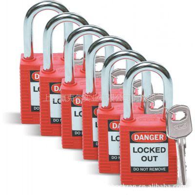 美国贝迪安全挂锁 锁梁直径:1/4''(0.6cm)  绝缘挂锁供应
