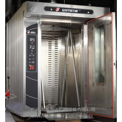 广州赛思达厂家直销热风对衡式旋转炉