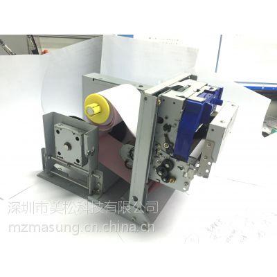 收纸打印一体打印机MS-512I-PR