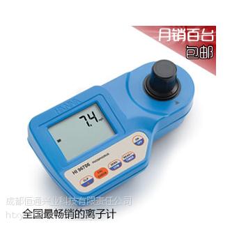 HI96710余氯总氯/酸度三合一微电脑测定仪,意大利哈纳,三合一测定仪