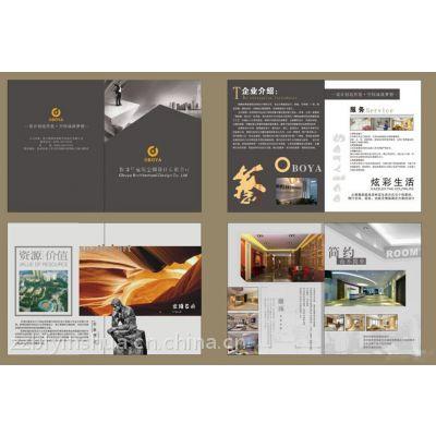 郑州画册印刷厂宣传册印刷厂郑州公司产品说明册印刷产品说明书印刷