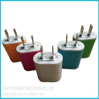 厂家直接供应 NITE 6代 彩色充电器 USB智能充电器 安卓机通用