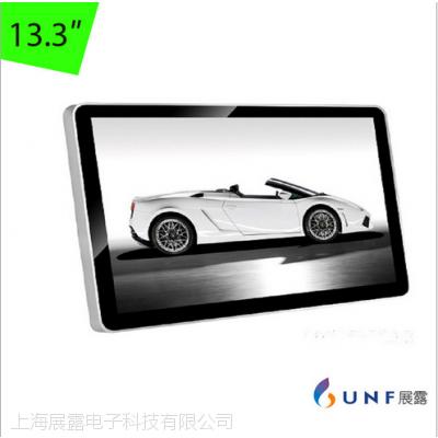 上海生产厂家13.3寸壁挂电容触摸网络版安卓版一体机广告机