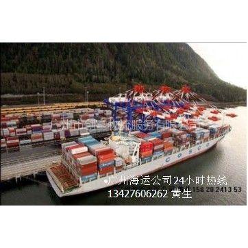 供应绍兴到天津/大连专线海运,集装箱运输费用.