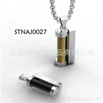 小米手机 NFC无线功能吊坠加工生产定制 珠宝生产厂家