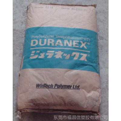 供应日本宝理DURANEX PBT/7400F 30% 增强 PTFE耐磨标准产品