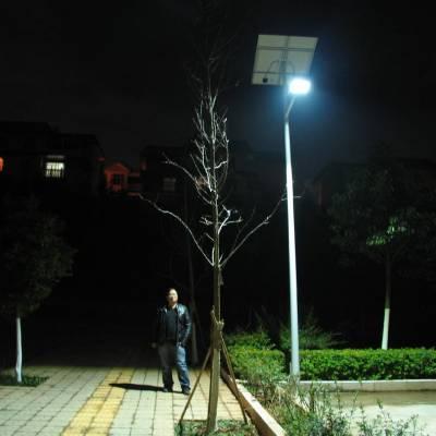 乳山7米太阳能路灯哪里买【小批购1668元】