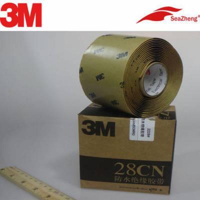 3M Scotch2228#防水绝缘胶带