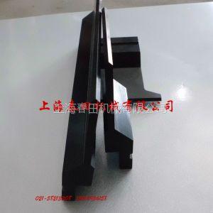 供应折弯机模具 防锈折弯刀具 设计折弯机模具图纸